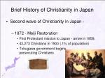 brief history of christianity in japan5