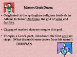more on greek drama