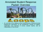 annotated student response packet overview