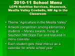 2010 11 school menu lcps nutrition services shamrock mesilla valley cowbells nm ag in the classroom