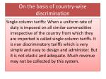 on the basis of country wise discrimination
