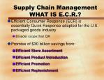 supply chain management what is e c r