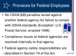 provisions for federal employees21