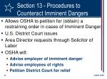 section 13 procedures to counteract imminent dangers