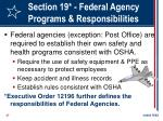 section 19 federal agency programs responsibilities