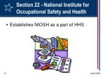 section 22 national institute for occupational safety and health