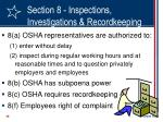section 8 inspections investigations recordkeeping