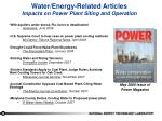 water energy related articles impacts on power plant siting and operation
