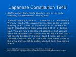 japanese constitution 1946
