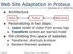 web site adaptation in proteus