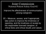 joint commission national patient safety goal 2
