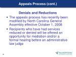 appeals process cont