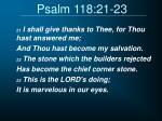 psalm 118 21 23