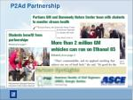 p2ad partnership1