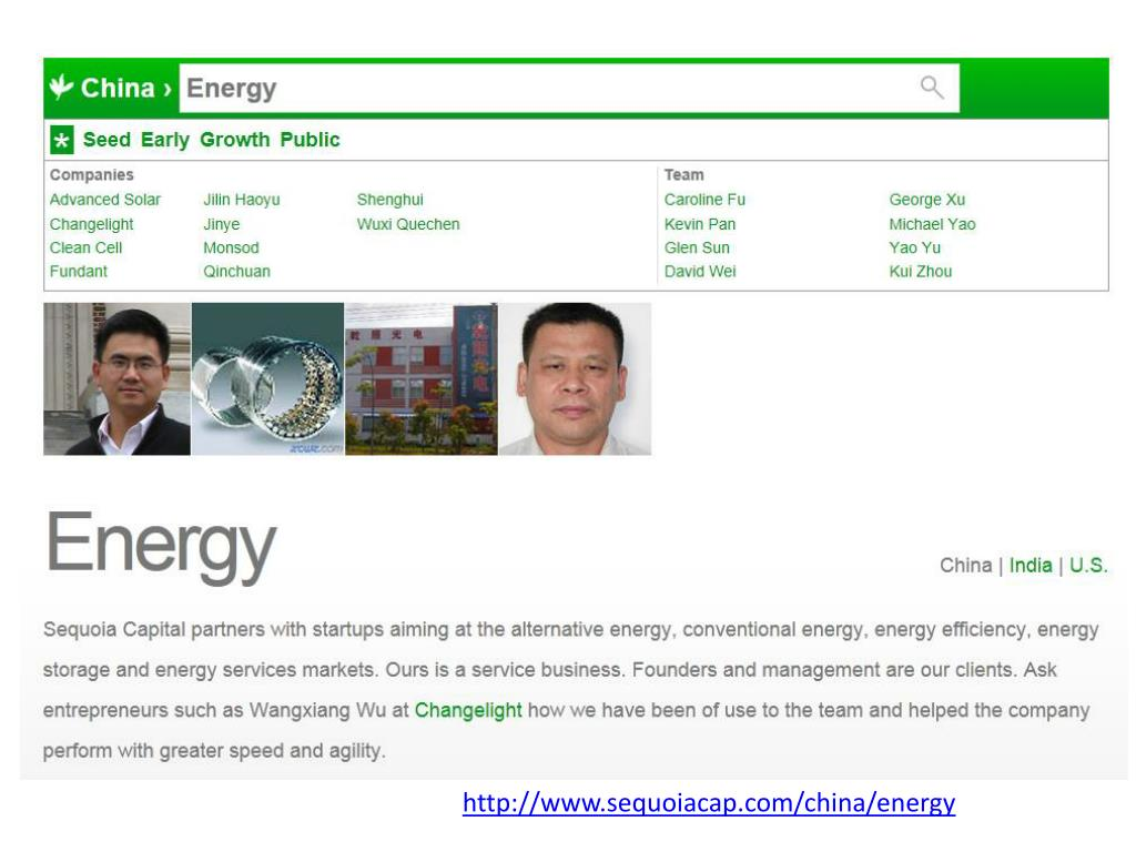 http://www.sequoiacap.com/china/energy