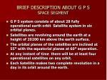brief description about g p s space segment