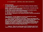 g p s segment control and user segments