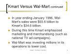 kmart versus wal mart continued