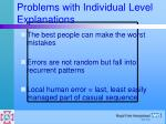 problems with individual level explanations
