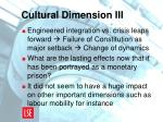 cultural dimension iii