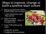ways to improve change or build a positive team culture11