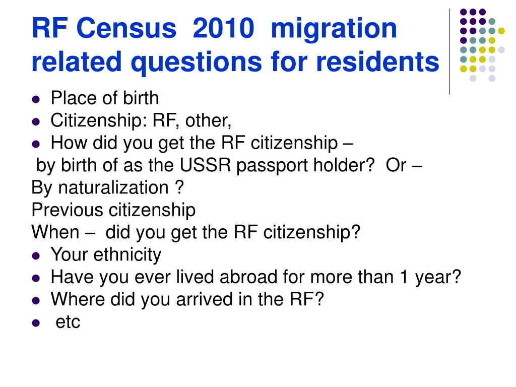 RF Census  2010  migration related questions for residents