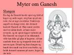 myter om ganesh