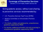 coverage of preventive services section 2713 of public health service act