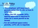 lel policy