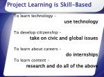 project learning is skill based23