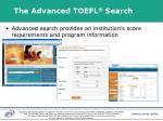 the advanced toefl search