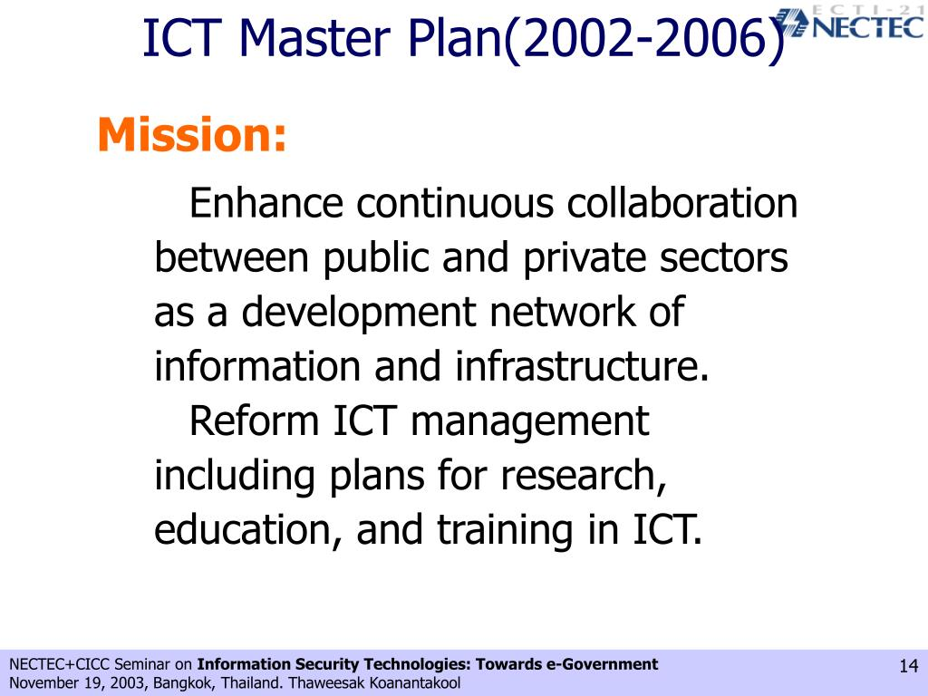 ICT Master Plan(2002-2006)