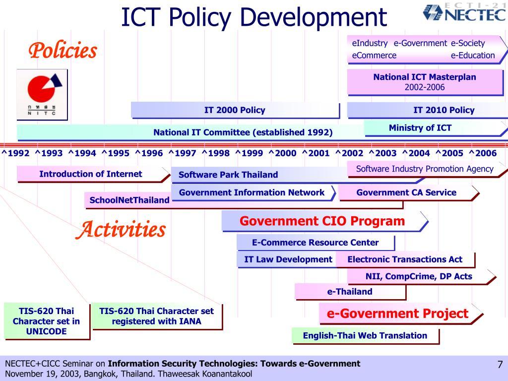 ICT Policy Development