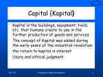capital kapital