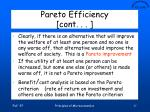 pareto efficiency cont