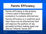 pareto efficiency