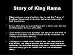 story of king rama
