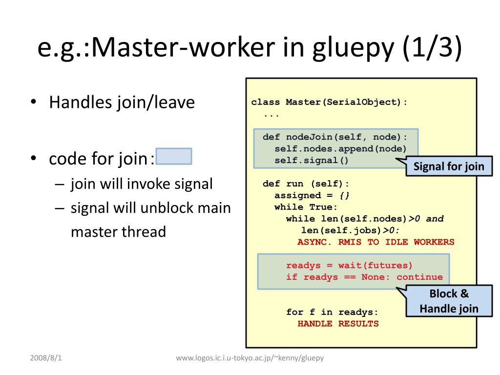 e.g.:Master-worker in gluepy (1/3)