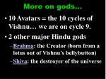 more on gods