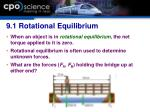 9 1 rotational equilibrium
