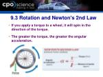 9 3 rotation and newton s 2nd law