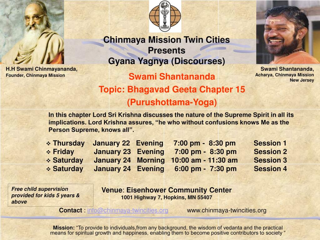 swami shantananda topic bhagavad geeta chapter 15 purushottama yoga l.