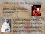 influences of the bhagavad gita