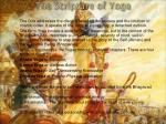 the scripture of yoga