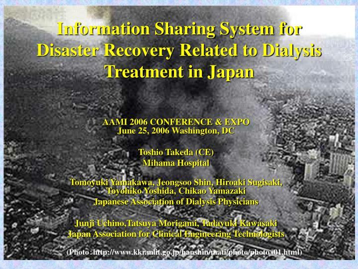 Information sharing system for disaster recovery related to dialysis treatment in japan