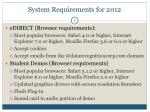 system requirements for 2012