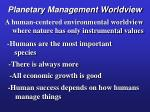 planetary management worldview