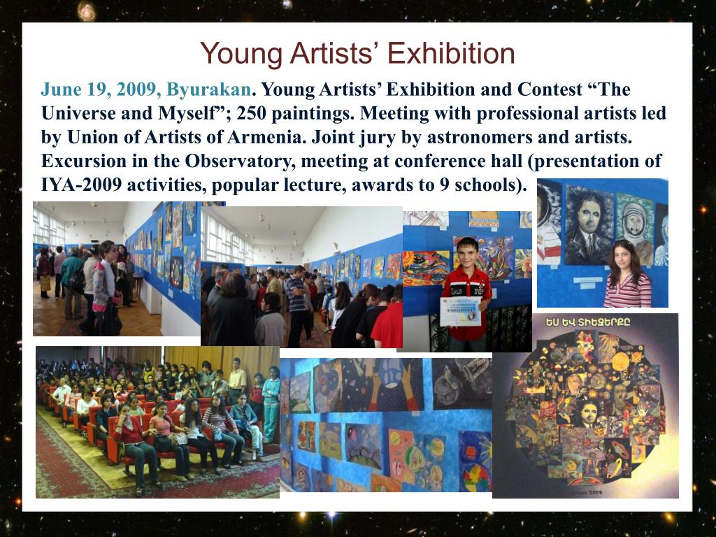 Young Artists' Exhibition