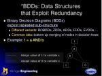 bdds data structures that exploit redundancy