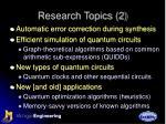 research topics 2